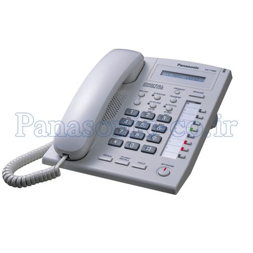تلفن سانترال پاناسونیک مدل KX-T7665 سفید
