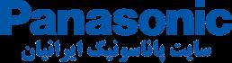 فروشگاه پاناسونیک ایرانیان نمایندگی رسمی محصولات پاناسونیک در سراسر ایران مرکز خدمات